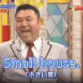 ザキヤマは英語で話しても面白かった!PPAPを歌った海外の反応とは?